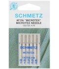 Иглы для бытовых швейных машин и оверлоков Microtex №60 (2 шт), 70 (2 шт), 80 (1 шт)