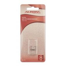 Лапка для потайной молнии пластик Aurora AU-104