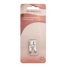 Лапка для пришивания тонких шнуров Aurora AU144