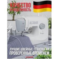 Иглы для бытовых швейных машин и оверлоков Leder Leather №70 (5 шт)