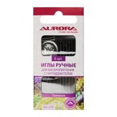 Иглы ручные для бисероплетения Aurora AU 219, 6 шт, (код 28)
