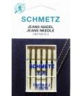 Иглы для бытовых швейных машин и оверлоков Jeans №100 (5 шт)